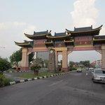 Kuching gate