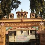 Jalaram Temple