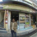 Ayurveda pharmacy, part of cottage