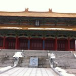 front view of Tang palace