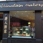 Bakery Shop Window