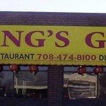 Liang's Garden Restaurant Lansing, Il 60438 Entrance