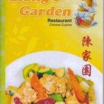 Liang's Garden