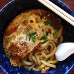 Condor Japanese Noodle Restaurant