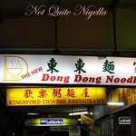 Dong Dong Noodles