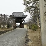 Domyoji Temple