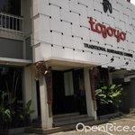 Photo of Tojoyo Traditional Sundanese Cuisine Restaurant