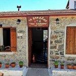 The tavern opposite villa Argiro