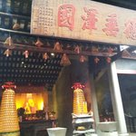 Tin Hau Temple. It's what the locals worshipped before they head on to fishing