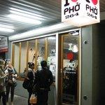 I Love Pho Photo