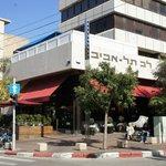 Photo of Yavne Montefiore Corner Bistro