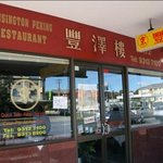 Kensington Peking Restaurant