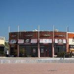 Photo of Pizza Hut Agadir Corniche