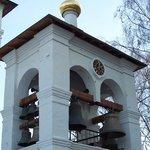 Звонница Сретенского монастыря