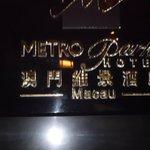 Metropark Entrance
