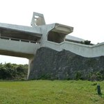 Foto de Makiyama Observatory