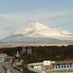 Yup, that's Mt. Fuji