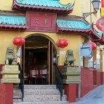 Bilde fra Mandarin Chinese Restaurant