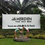 незабываемый отдых в Le Meridien