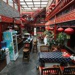Beijing Imperial Courtyard