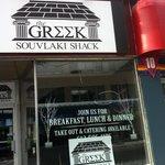 "The Real ""The Greek Souvlaki Shack"""