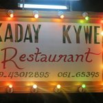 Kaday restaurant by the temple in the road