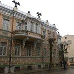Daugavpils Regional and Art Museum
