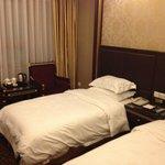 Jiarong Xingong Hotel Foto