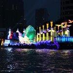 Loy Krathong - Lichterfest
