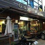 Photo de Galato Coffee Hostel