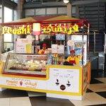 Freshi Ice Sticks Al-Shallal Theme Park Branch Jeddah.