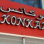 Photo of The Konkans Restaurant