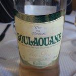 Gris de Boulaouane