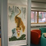 Hand-painted tiger banner, celebrating Chinese new year.