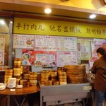 Teochew Meat Ball Noodle Eatery