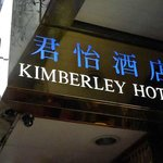 Kimberley Hotel - Sign