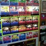 The cool vending machine