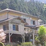 Momonga Village