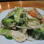 #26. Chicken Chop Suey
