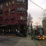 Gulhane Tram Station