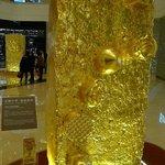 Gold Brick Exhibition - MGM Macau 2013 (4)