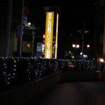 ホテル外の表示-夜