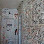 Messaging Wall