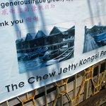 chew jetty