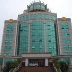 Mro Hotel