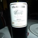 House Red Wine (Vino Tinto). Excellent value