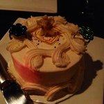 birthday cake dessert!