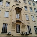 Hostel facade
