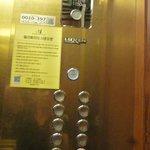 エレベーター拡大