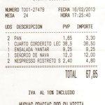 El Yantar: La nota de una comida para dos